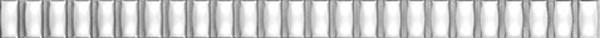Бордюр карандаш 'БИСЕР' серебро