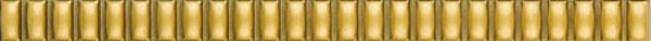 Бордюр карандаш 'БИСЕР' золото