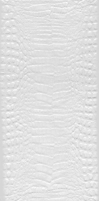 Плитка настенная МАХАРАДЖА белый 2 сорт