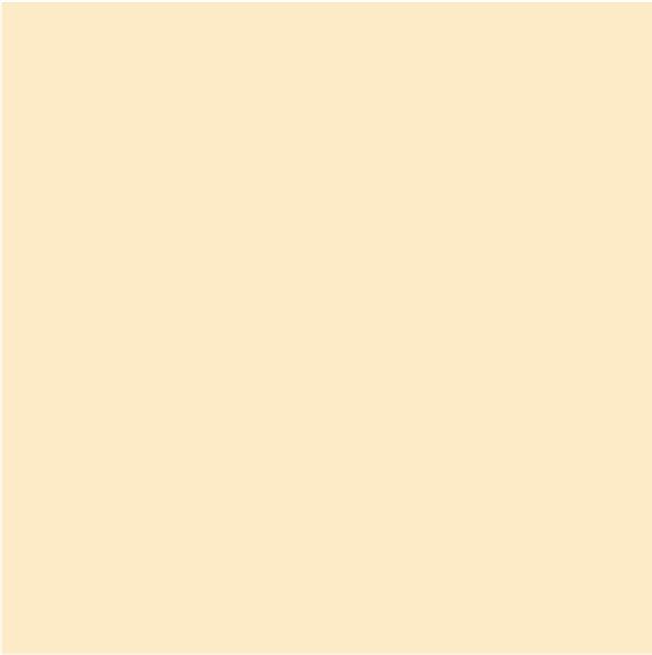 Плитка настенная КАЛЕЙДОСКОП желтый 2 сорт