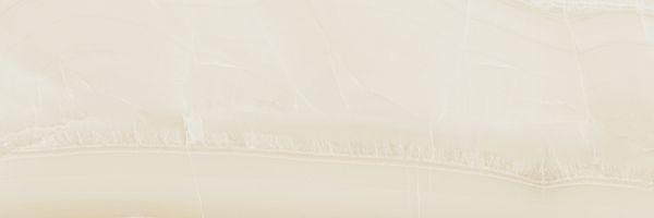 Плитка настенная ELFIN бежевый