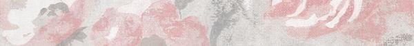 Бордюр NAVI розовый