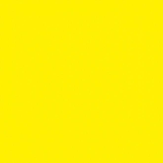Керамогранит РАДУГА желтый обрезной
