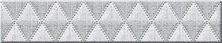 Бордюр ILLUSIO Grey Geometry