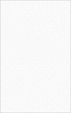 Плитка ПОНДА белый